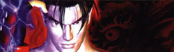 Tekken 3 Will Require PlayStation Add-On (Retro Rumor #27)