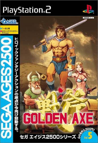 Vol. 5: Golden Axe (PS2)