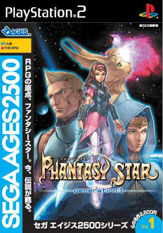 Vol. 1: Phantasy Star - Generation 1 (PS2)