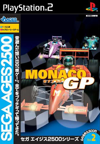 Vol. 2: Monaco GP (PS2)