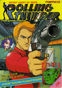 Rolling Thunder graphic novel