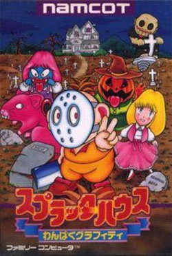 Splatterhouse: Wanpaku Graffiti (Famicom)