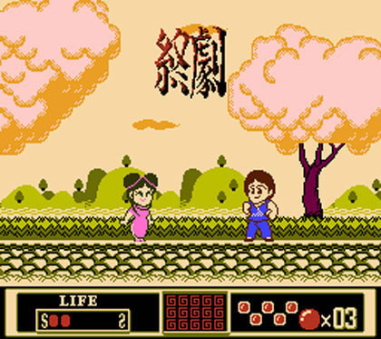 Jackie Chan's Action Kung Fu (NES)