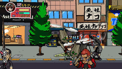 Phantom Breaker: Battle Grounds (PS Vita)