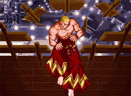 Real Bout: Fatal Fury Special (Virtual Console)