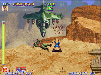 Shock Troopers (Wii Virtual Console)