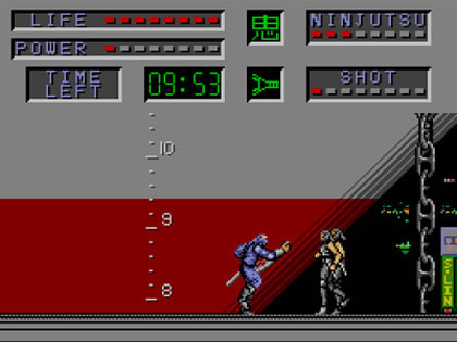 The Cyber Shinobi (Sega Master System)