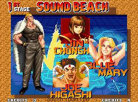 Real Bout: Fatal Fury (Virtual Console)