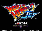 World Heroes 2 Jet (Virtual Console)