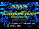 Digimon Tamer: Battle Spirit