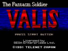 Valis: The Fantasm Soldier