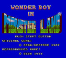 Wonder Boy in Monster Land (Virtual Console)