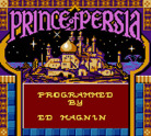 Prince of Persia (Virtual Console)