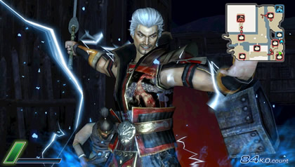 Dynasty Warriors Next Musou Attack