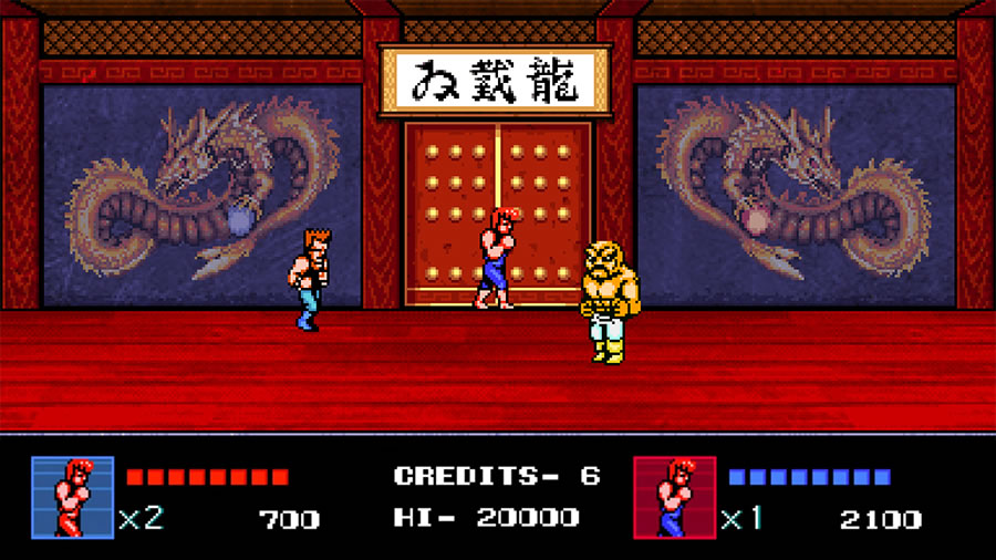 Double Dragon IV (PlayStation 4)