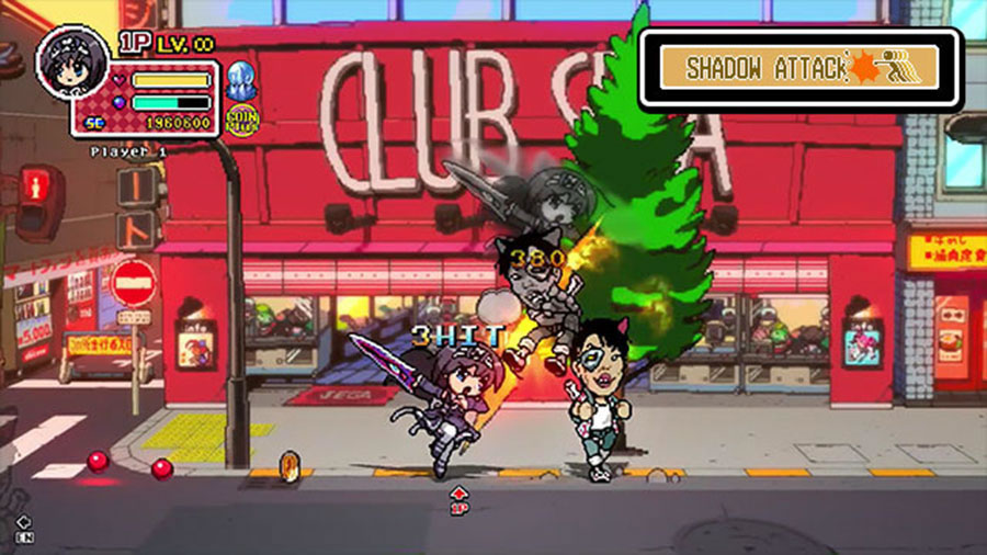 Phantom Breaker: Battle Grounds - Overdrive (PlayStation 4)