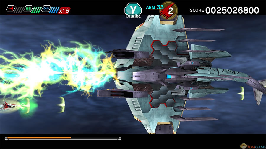 Dariusburst: Chronicle Saviours (PlayStation 4)