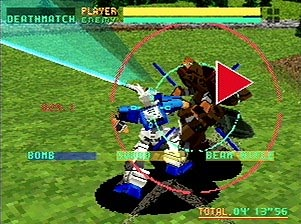 [Análise Retro Game] - Cyber Troopers Virtual-On - Sega Saturn/PC/PS2/PS3 Reviewvirtualon-1